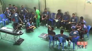 Bangladesh Cricket Team Practice , BD CAMP