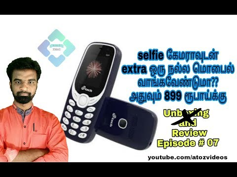 Mtech G24 cheapest Mobile in tamil Review