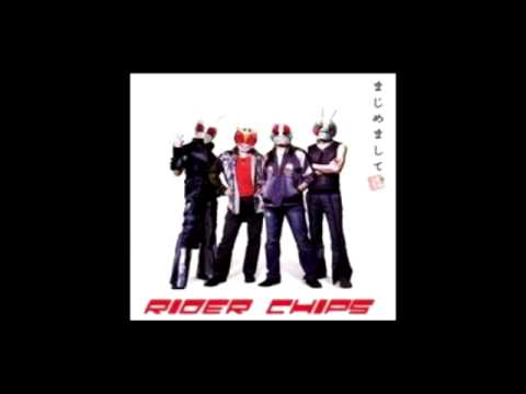 Black Enemy - RIDER CHIPS