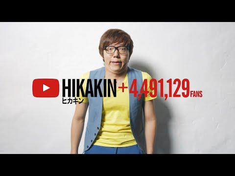 好きなことで、生きていく - HIKAKIN - YouTube [ Long ver. ]