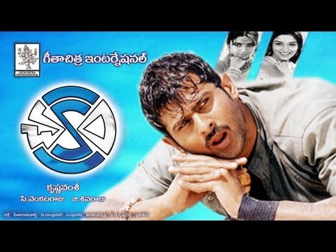 Chakram Full Length Telugu Movie video