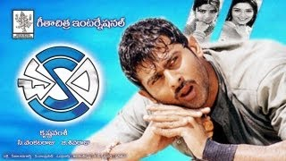 Madrasi - Chakram Full Length Telugu Movie