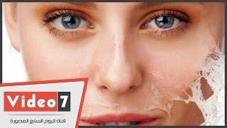 وصفات طبيعية لتفتيح لون البشرة وإزالة الجلد الميت