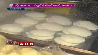 Idly becomes Special Night Food for Hyderabadis