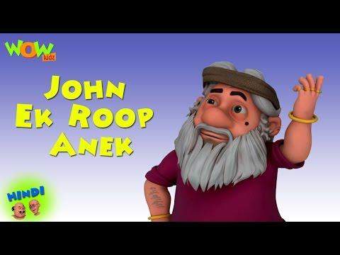 John Ek Roop Anek - Motu Patlu in Hindi WITH ENGLISH, SPANISH & FRENCH SUBTITLES