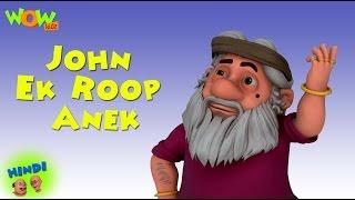 John Ek Roop Anek - Motu Patlu in Hindi - 3D Animation Cartoon for Kids -As seen on Nickelodeon