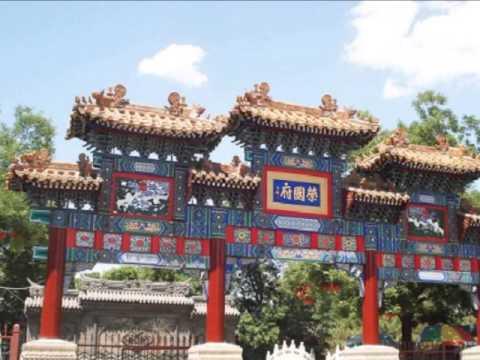 Shijiazhuang Hebei China 石家庄
