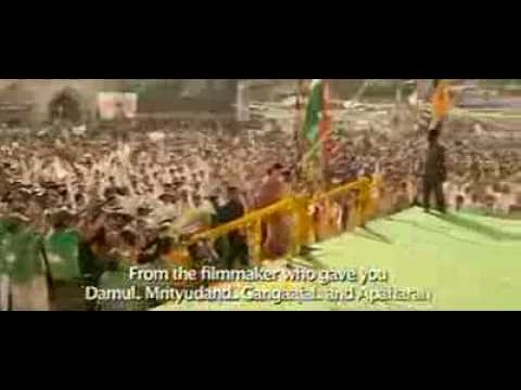 Rajneeti - Official Full Movie Trailer-First Look