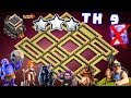 Best Th9 War Base 2017 Anti 1 Star/Anti 2 Star With Replay Anti Everything Anti Bowler PROOF!