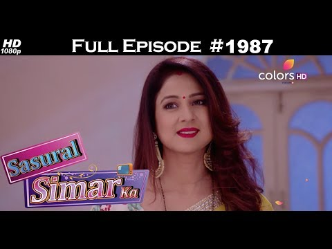 Sasural Simar Ka - 29th November 2017 - ससुराल सिमर का - Full Episode thumbnail