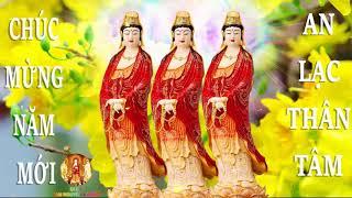 """""""Kinh Phật"""" Nghe Hằng Ngày May Mắn An Lạc Tiền Tài Phát Lộc Tiêu Tan Bệnh Tật #MỚi NHẤT"""
