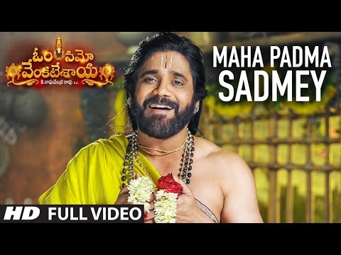 Maha Padma Sadmey Full Video Song - Om Namo Venkatesaya Full Video Song | Nagarjuna, Anushka Shetty