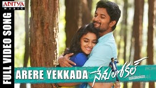 Arere Yekkada Full Song || Nenu Local || Nani, Keerthi Suresh || Devi Sri Prasad