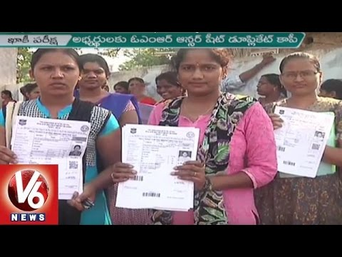 SI Recruitment Exam Conducted Without Hiccups in Telangana | V6 News