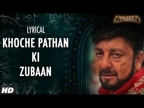 Khochey Pathan quwaali Song With Lyrics | Zanjeer | Sanjay Dutt, Priyanka Chopra, Ram Charan video