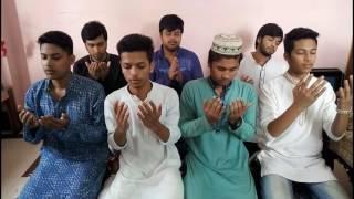 Eid Namaz mistake - ঈদের নামাজে ভুল