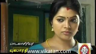 Thirumathi Selvam Title Track Thirumathi Selvam So