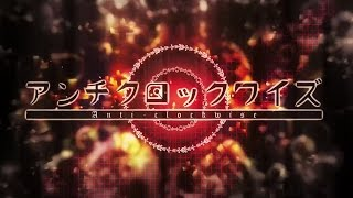 【Vulkain】 Clockwork Planet ED - After the Rain 『Anti-clockwise』 【Vocal】