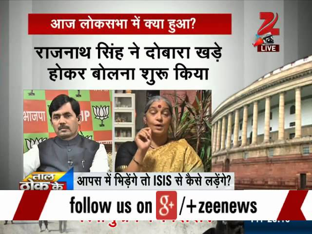 Playing politics on terror: Is this how the govt will combat terrorism?