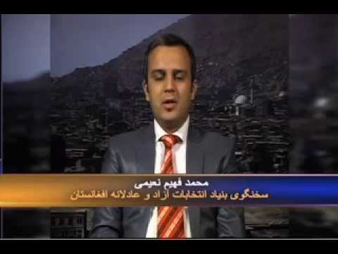 Afghanistan Elections, FEFA on the audit