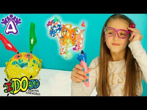 Делаем игрушки 3д маркером Видео для детей Друзяки Новые серии. Слоник Смайлик и очки своими руками