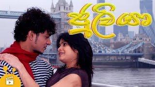 Juliya | Hit Sinhala Action Film | Nadeesha Hemamali | Charith Abeysinghe