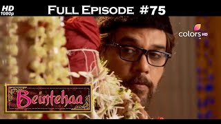 Beintehaa - Full Episode 75 - With English Subtitles