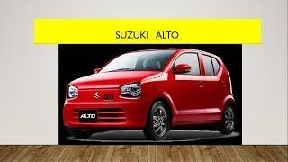 Suzuki Alto Launch Date Revealed