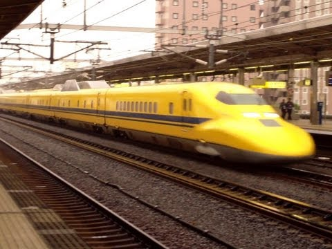 dr. Yellow Shinkansen - A Special Japanese Bullet Train video