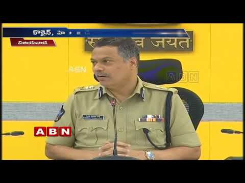 Drug racket busted at Vijayawada | Cocaine, Heroin seized | ABN Telugu