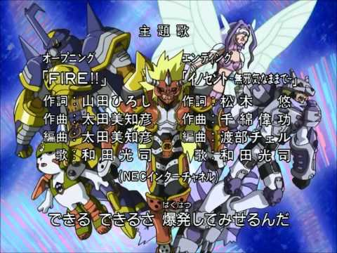 Digimon Frontier opening 1 japanese HD