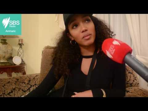 The Voice Finalist Fasika Ayallew Speaks