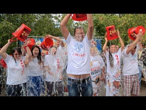 Горько! 2 Ice Bucket Challenge для фонда Подсолнух