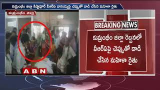 Women farmer Slipper assault on VRA Danayya | Komaram Bheem District