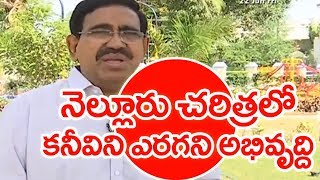 Exclusive Interview With Minister Narayana Over Nellore Development |#SmartNarayana |Mahaa Exclusive