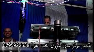 الفنان احمد القسيم دبكة يرغول نار 2016 حفلة عبدالله الحتامله