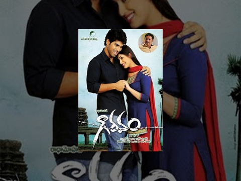 Gouravam (2013) Full Movie || 1080p Full HD || Prakash Raj, Allu Sirish, Yami Gautam