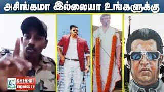 ஊடகங்களுக்கு ராணுவ வீரனின் செருப்படி கேள்விகள்..! | Military Man Emotional Speech | Chennai Express