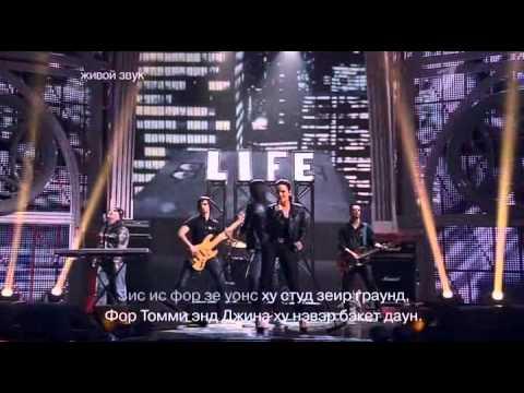 Денис Клявер - It's My Life (& Валерия Ланская) (Live @ Две звезды, 2013)