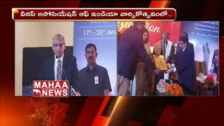 Governor Narasimhan About  Private Hospital Doctors | Mahaa news