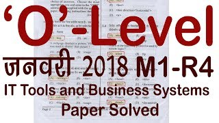 O LEVEL QUESTION PAPER JANUARY 2018 M1-R4 || SOLVED ||