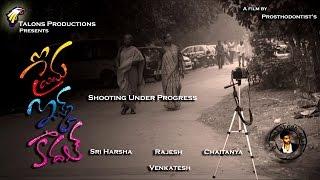Prema Ishq Kadal - Prema Ishq Kadal ShortFilm    Trailor    Edited By Venkatesh Pattabhi