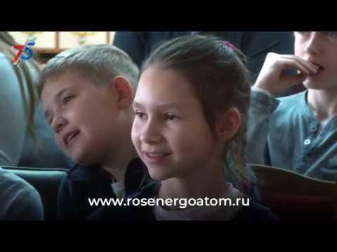 Новости САЭС от 17.03.2020