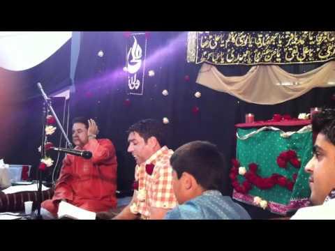 Najam ul Hassan al Tabarrayi - Part 1