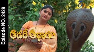 Aadade Aadharam | 29th April 2017 | Full Episode No 2429 | ETV Telugu
