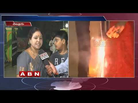 Diwali Celebrations at Nellore District | Diwali 2018 | ABN Telugu