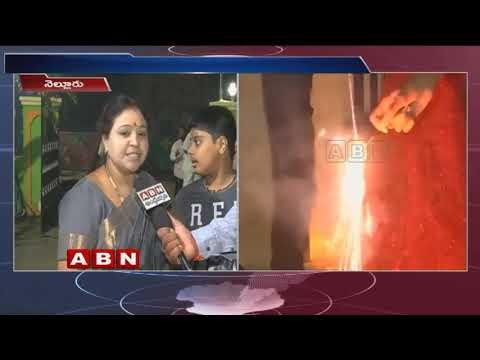 Diwali Celebrations at Nellore District | Diwali 2018 | ABN Telugu