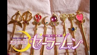 SAILOR MOON BRUSHES REVIEW + DEMO ♡