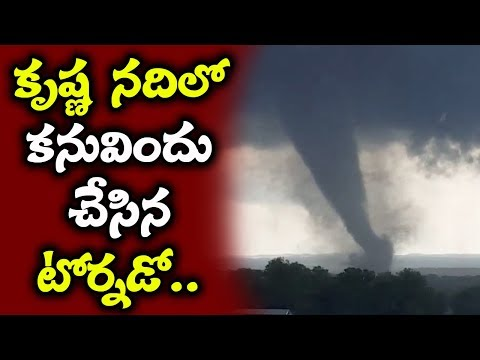 Caught On Camera : Tornado In Krishna River | Andhra Pradesh | TV5 News