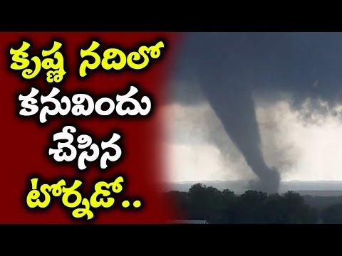 Caught On Camera : Tornado In Krishna River   Andhra Pradesh   TV5 News